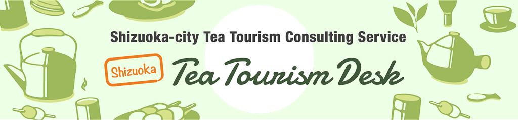 Shizuoka Tea Tourism Desk