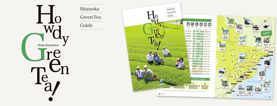 Shizuoka Green Tea Guidebook