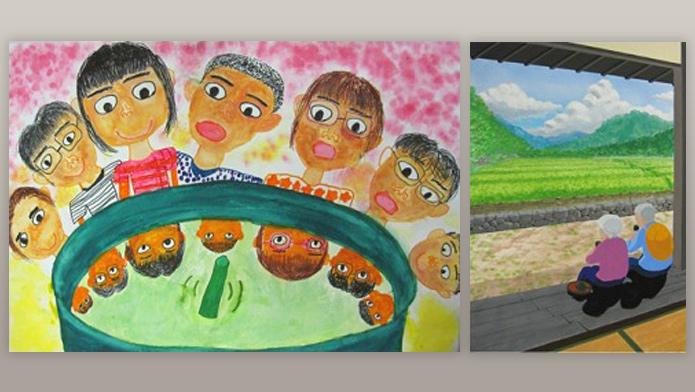제 4 회 시즈오카 「 홍차의 날 」 포스터 공모전 작품 모집 합니다! 이미지