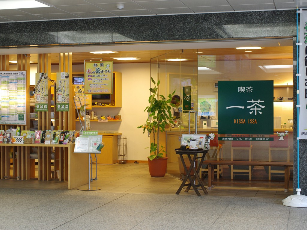 咖啡廳 1 張照片