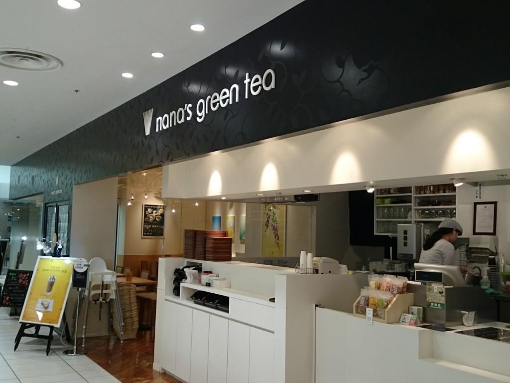 nana&#8217;s green tea <small>静岡パルコ店</small>外観写真