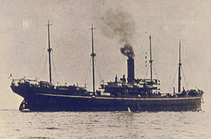 Kanagawa Maru