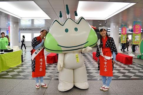 静岡新茶まつりが開催されます!の画像