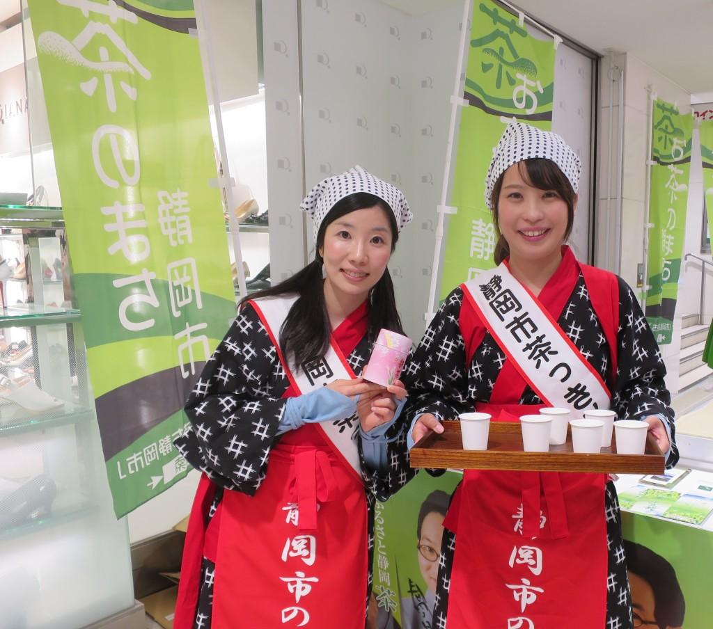 JR静岡駅情報発信 静岡パルシェ共同事業 静岡市新茶PRを行いました!の画像