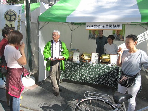 "Even while everything still tasted tea and find favorite items from ""tea of Shizuoka city Festival"" of charm."