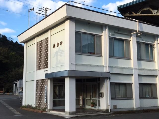 杉山報徳社
