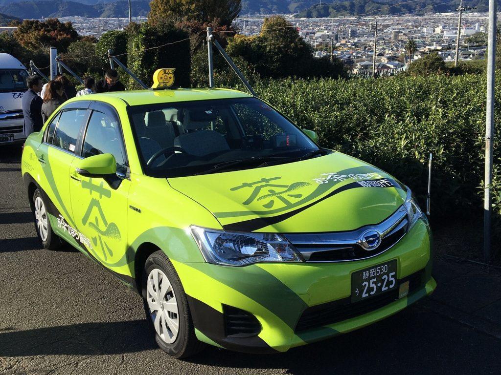 ★お茶のまち静岡市のシンボル★3台目ラッピングタクシーが運行中です!の画像