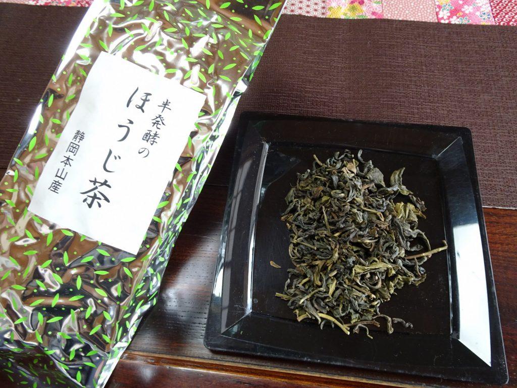 『日本茶AWARD2017』で市内茶生産者が準大賞・特別賞を受賞しました。の画像
