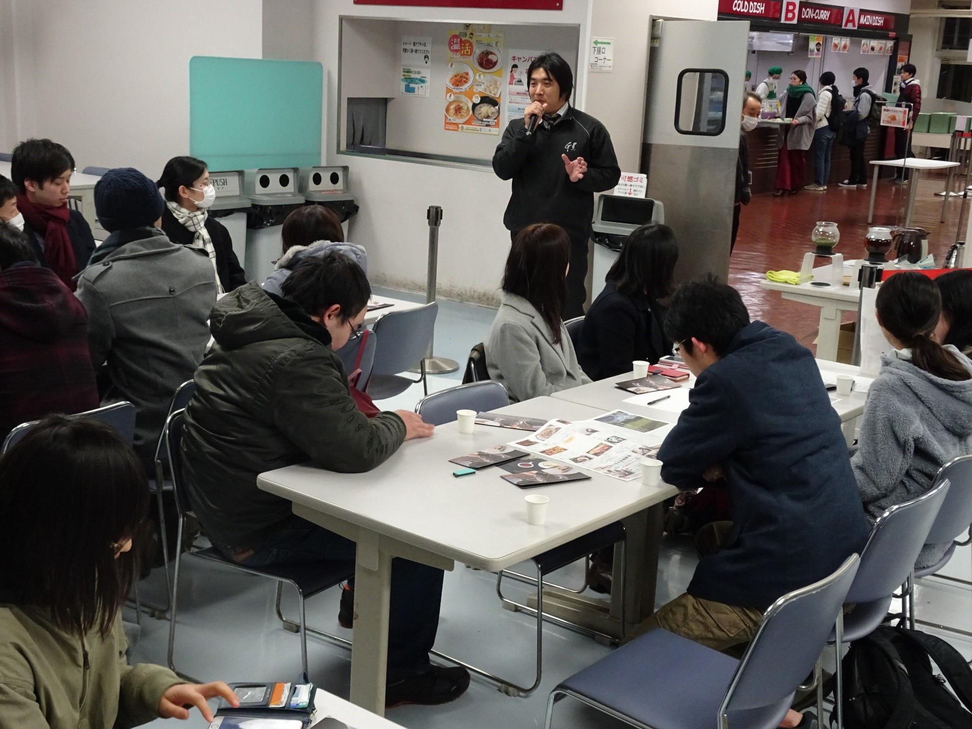 ★大学生企画★静岡大学でミニお茶講座が開催されました。の画像