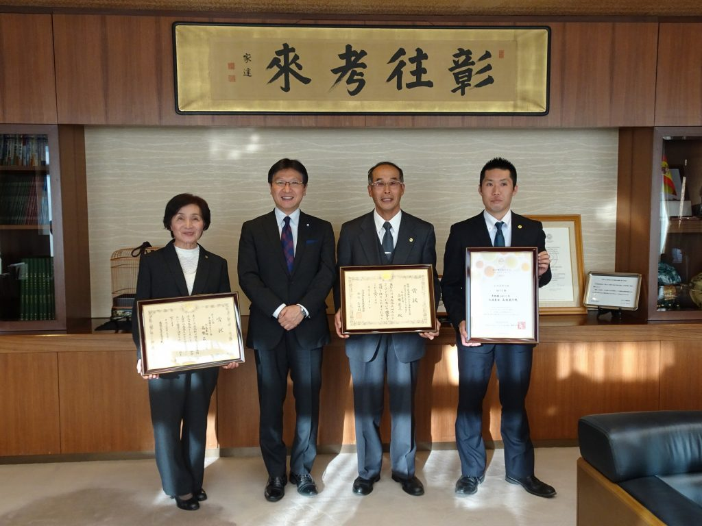 静岡市長に日本茶AWARD2017受賞を報告しました。の画像
