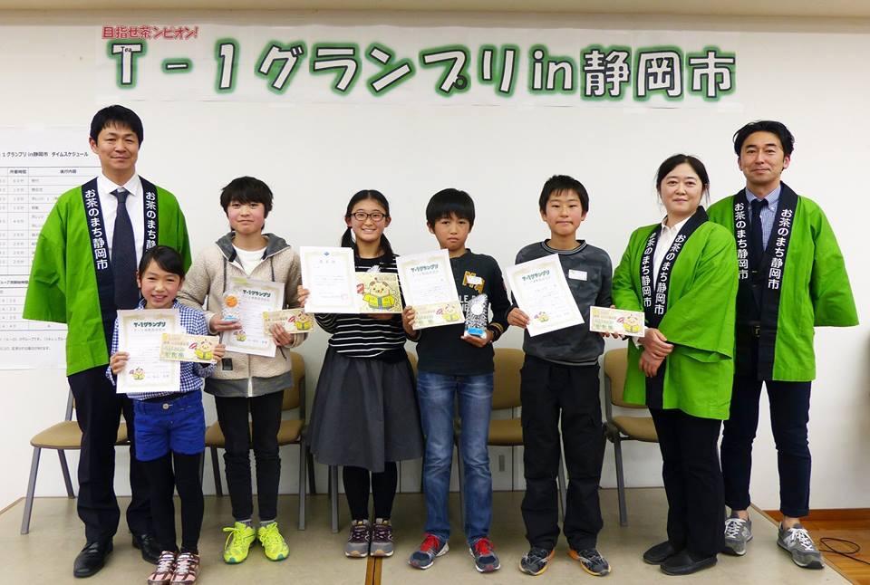 「T-1グランプリin静岡市」が開催されました!の画像