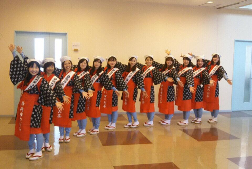 4代目「静岡市茶っきり娘」14名が決定しました!の画像