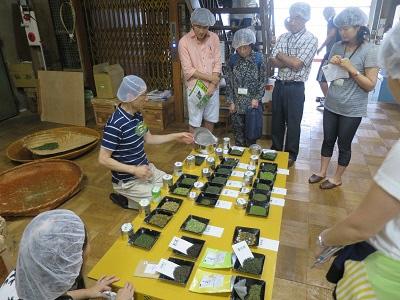 【※締め切りました】「静岡市お茶の学校」募集終了のお知らせの画像