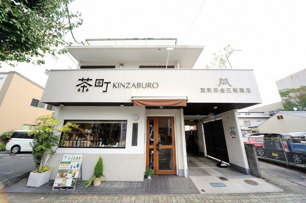 茶町KINZABURO外観写真
