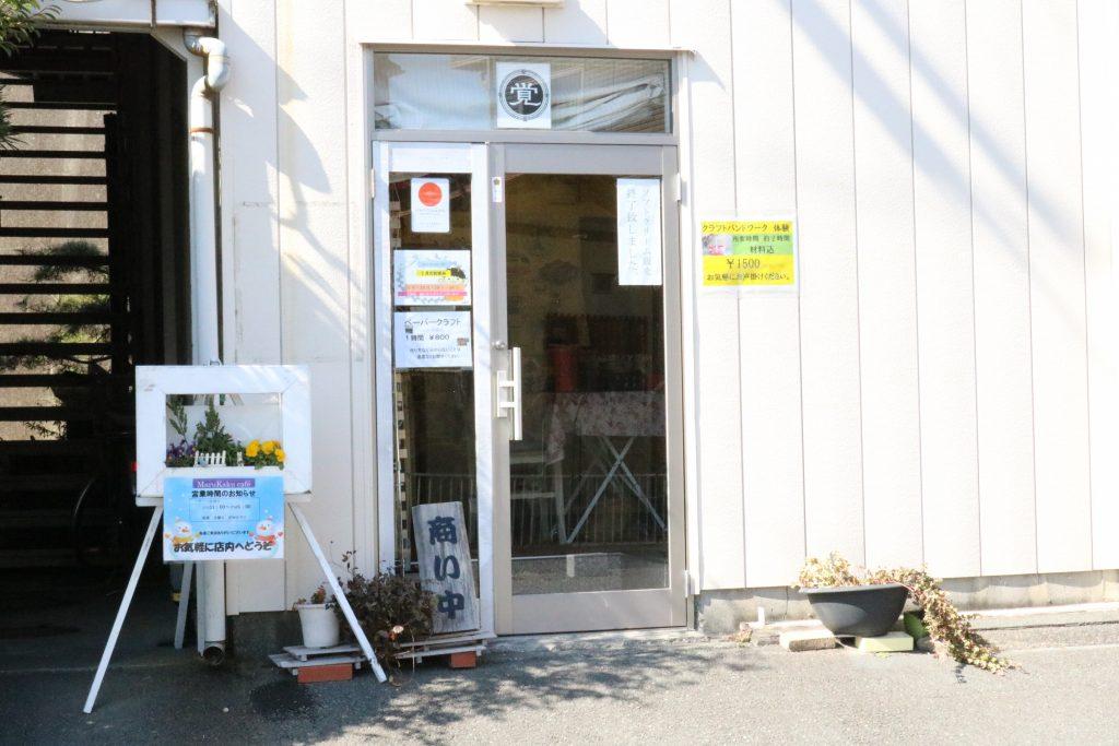 marukaku shop & café外観写真