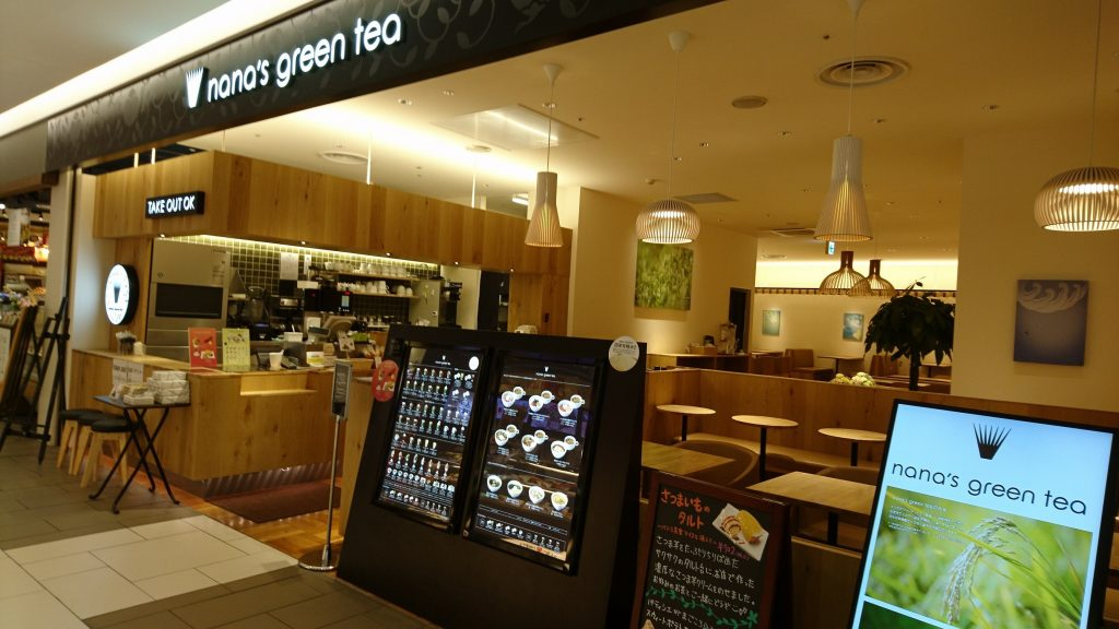 nana&#8217;s green tea  <small>新静岡セノバ店</small>外観写真