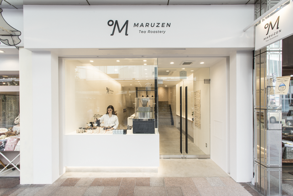 Photograph of MARUZEN Tea Roastery