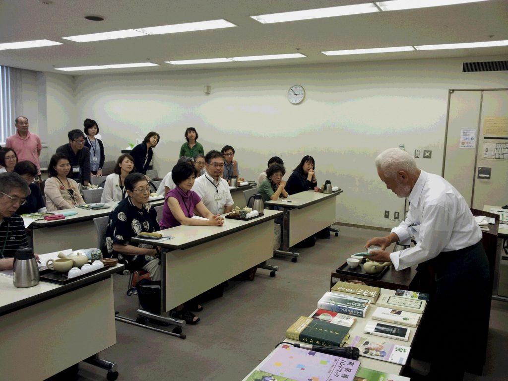 School of Shizuoka city, tea way practical Department of times! Of the image