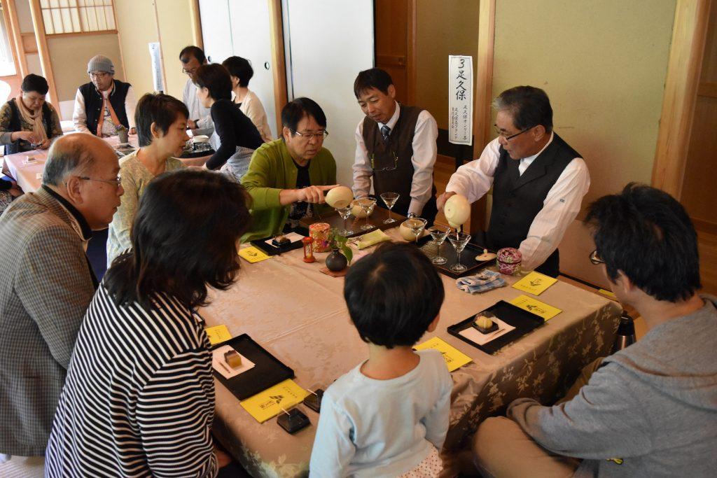 「駿府本山秋のお茶まつりin紅葉山庭園」が開催されます!の画像