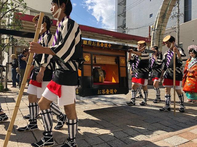 駿府本山お茶壺道中行列・口切りの儀を開催しました!の画像