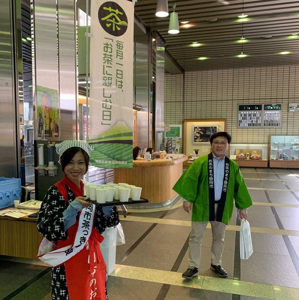 静岡市「お茶の日」啓発イベントを行いました!の画像