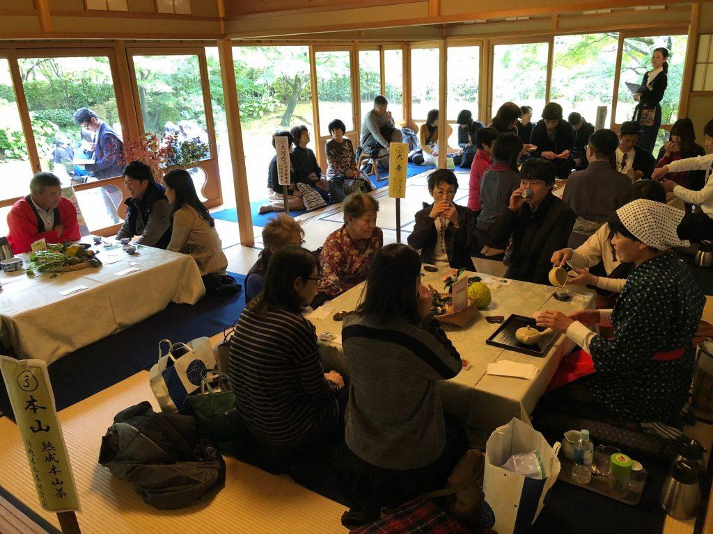 Tea Shun shall mountain fall festival was held in momijiyama garden! Of the image