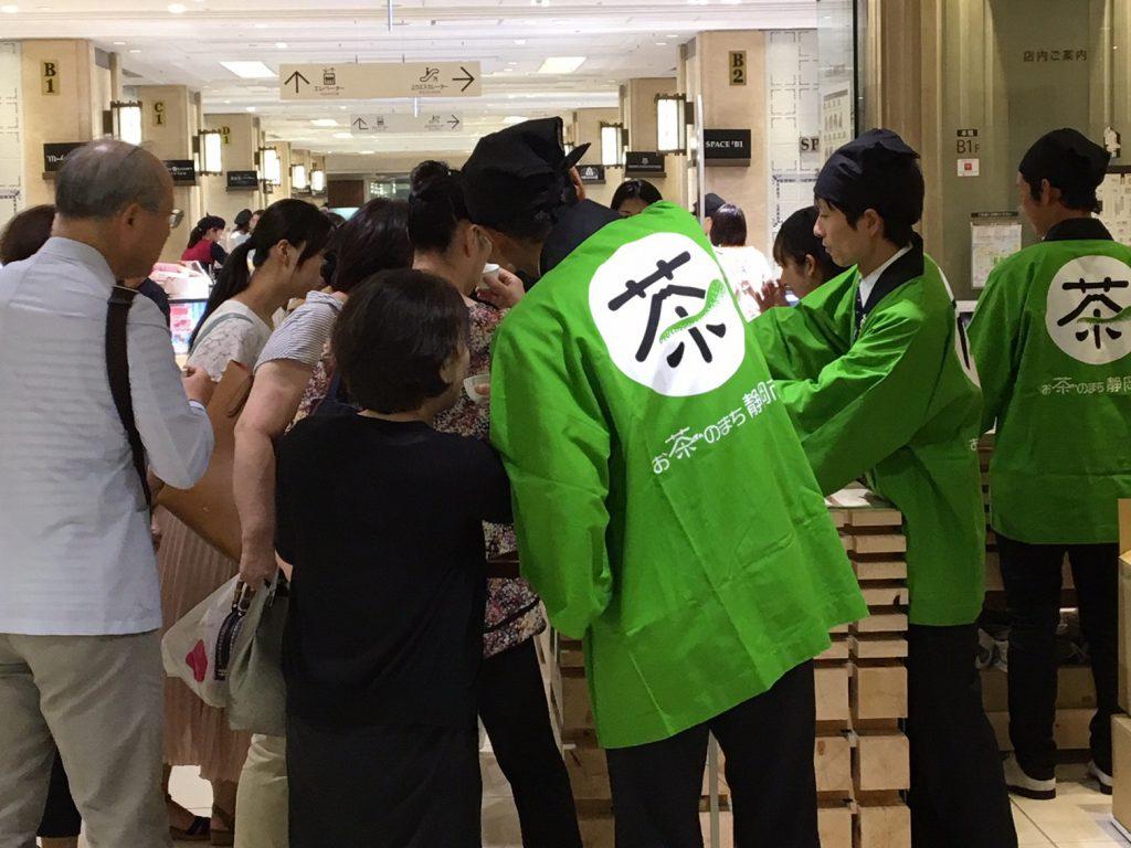 日本橋三越本店にて「静岡市のお茶」の呈茶・販売を行います!の画像