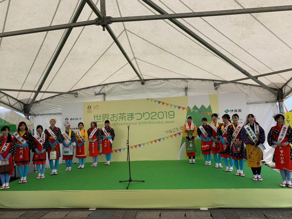 静岡県知事に新茶贈呈を行いましたの画像