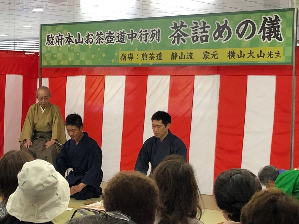 [Shun shall mountain you tea pots on matrix, packed tea ceremony was held. : In pictures