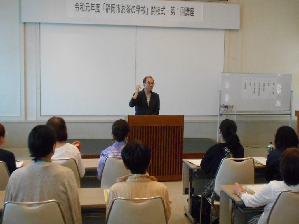 令和 元도 「 시즈오카 녹차의 학교 」가 오픈 하였습니다! 이미지