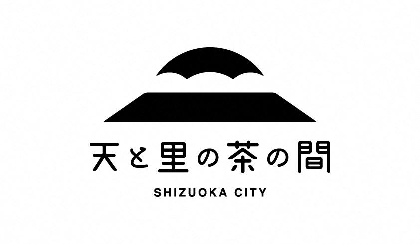 8月29日(土)・30日(日) 東京・八芳園にて「天と里の茶の間 SHIZUOKA CITY」開催!の画像