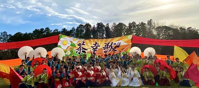 静岡大学よさこいサークル「お茶ノ子祭々」がオリジナル演舞を制作中!の画像