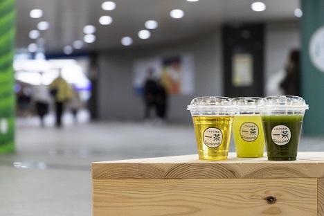 11月1日 静岡市「お茶の日」スタンプラリーの開催!の画像