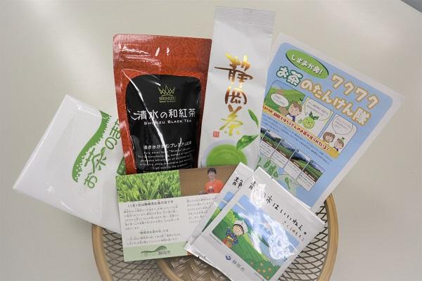 市内小中学校の児童・生徒への「静岡市のお茶」配付に係る贈呈式を開催しました!の画像