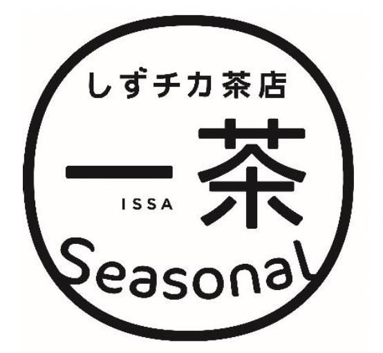 「一茶Seasonal」、オープンしました!の画像
