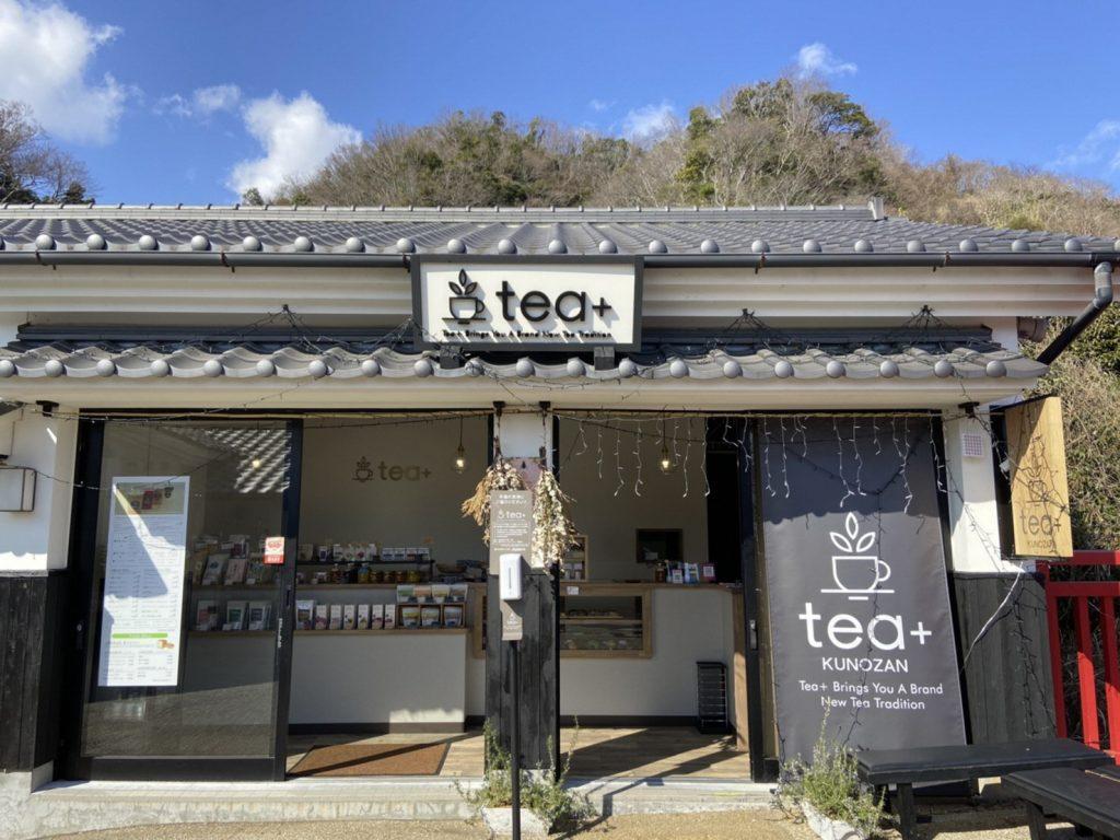 tea+ 久能山店外観写真