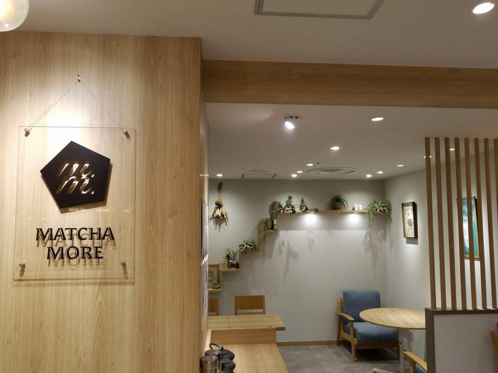 MATCHA MORE 静岡伊勢丹店外観写真