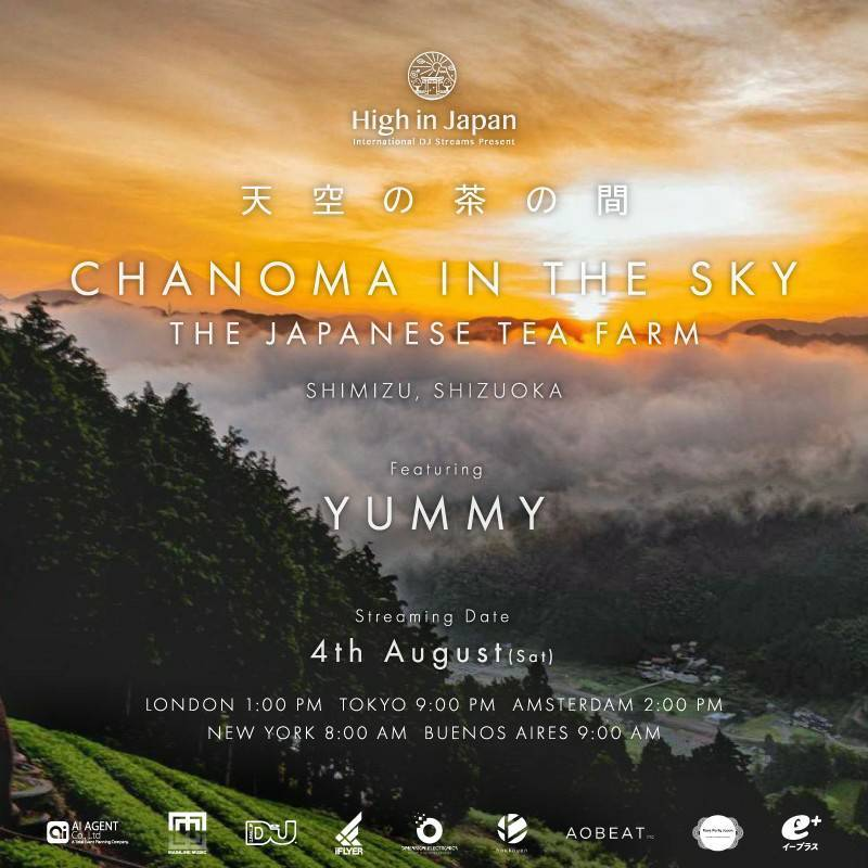 CHANOMA IN THE SKY Featuring  DJ YUMMY 公開中!!の画像